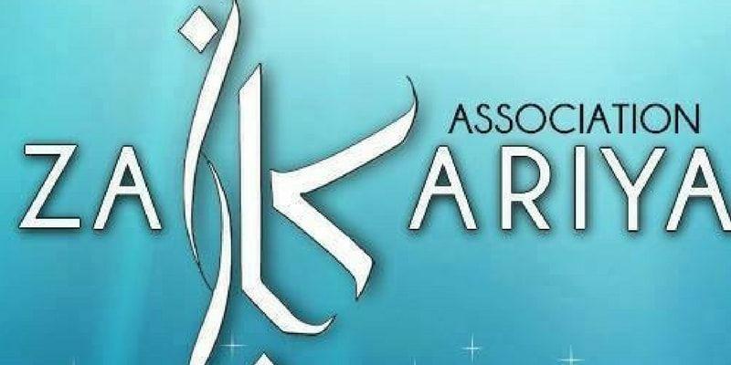 association zakariya